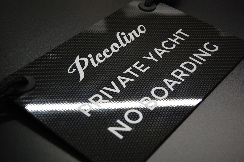 custom carbon fibre private yacht no boarding sign